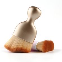 S Shape Makeup Brush Foundation Brush Wave Arc Curved Hair Shape Wine Glass Base Make Up Brush Powder Brush Cosmetic Makeup Tool
