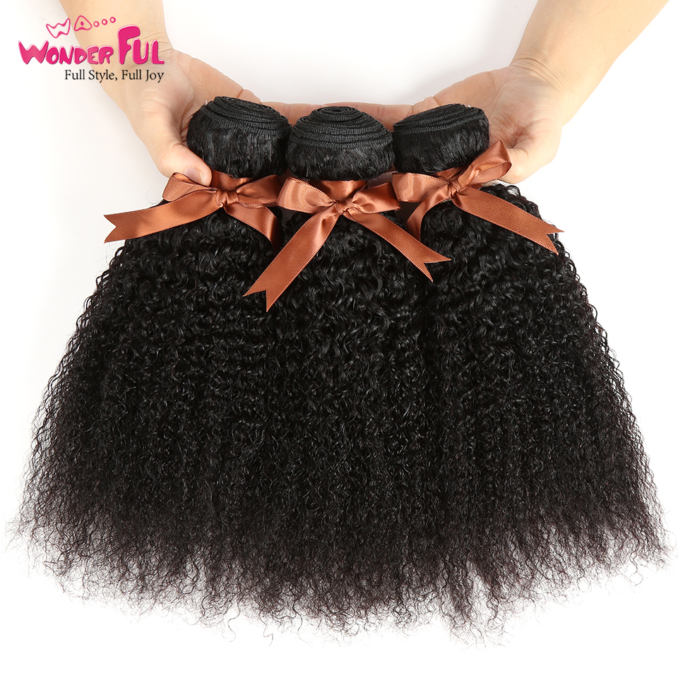 Brazilian Hair Bundles Deals 3/4 Pcs Deep Curl Bundles Hair Bebe Curl Drop Shipping Wholesale Remy Hair