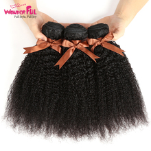 Brazilian Hair Bundles Deals 3/4 Pcs Deep curl bundles Hair Bebe Curl Drop Shipp