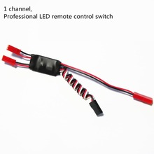 the electronic remote control switch Single / Dua channels for DIY quadcopter mini rc drone