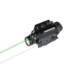 Прямая доставка LASERSPEED LS-FL3-GIR давление переключатель двойной прицеливания лазерный и фонарик комбо для пистолета или винтовки
