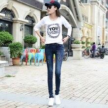 Новая коллекция весна и лето 2016 Корейских женщин тонкий стрейч джинсы вышитые джинсовые брюки изношенные ноги карандаш