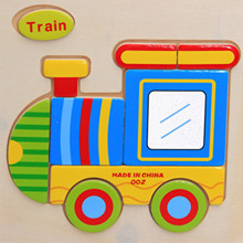 Infant Development Educational Puzzle Toy Gift For Baby Toddler