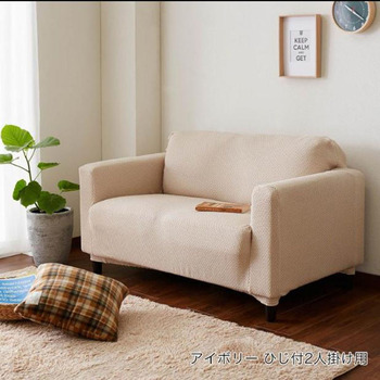 Customized Simple Elastic Slipcover Cover Full Cover All-inclusive Slip Cover Winter Sofa Towel Leather Sofa Mat Fabric