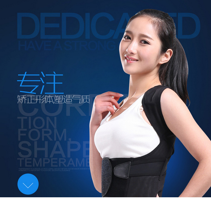 Top Quality Posture Corrector Belt Brace Back Support for Men Woman Kids Breathable No Smell Comfortable Posture Correction T191 top quality hygroscopic breathable