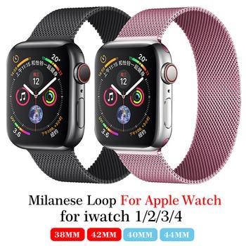 62efbb90b28d7 Pulsera Milanese Loop correa de pulsera de acero inoxidable para Apple Watch  serie 4 40mm 44mm