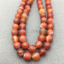 MY0056 Frosted Orange Striped Lace Agate Stone Round Beads 6mm/8mm/10mm/12mm Drilled Beads цена 2017