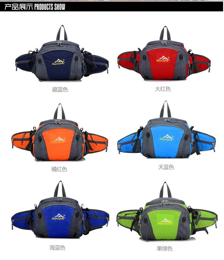 Men Women Sport Waist Bag Pack Backpack With Bottle Holder Outdoor Exploration Travel Casual Cycling Gym Storage Bag Packs (11)
