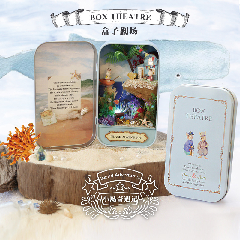 mylb Island Adventures Box theatre DIY Mini Dollhouse 3D Wooden Puzzle Miniature Dolls F ...