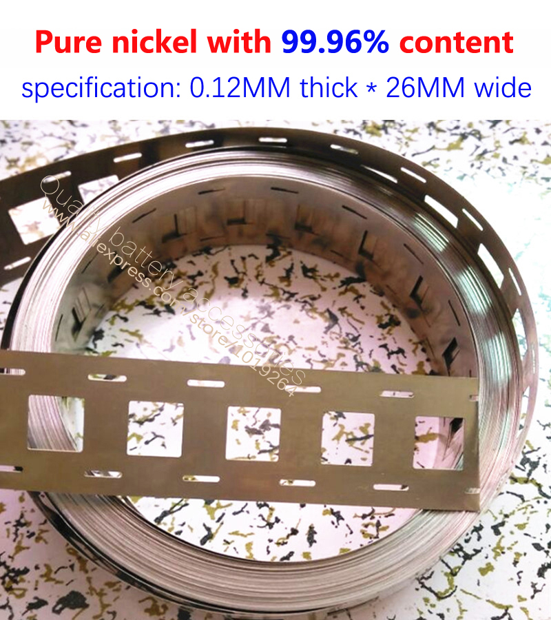 Welding low internal resistance pure nickel band 99.96% content of 0.15*26/27MM pure nickel plate power battery connectorWelding low internal resistance pure nickel band 99.96% content of 0.15*26/27MM pure nickel plate power battery connector