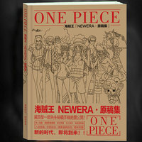 192 Page Anime One Piece Antistress Colouring Book for Adults Children Relieve Stress Painting Drawing Coloring Book Gifts