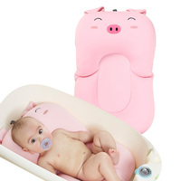 New Cartoon Pig Baby Bath Tub Newborn Foldable Pad Chair Bathtub Seat Infant Support Cushion Mat