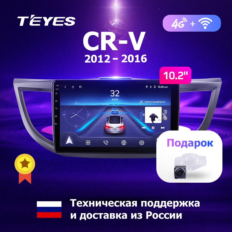 TEYES CC Android car dvd gps multimedia player For Honda CR-V CRV 2012-2016 car dvd navigation radio video audio player 2 din
