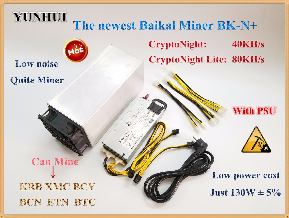 Newest Baikal Giant N+ 40-80KH/s 130W With PSU CryptoNight and CryptoNight Lite Miner double hash rate Better Than Baikal N цены онлайн