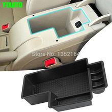 Auto glove box armrest storage box for Skoda superb 2009 2014 2015 Free shipping