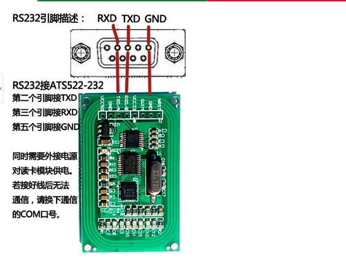 2pcs lot readable writable RFID module