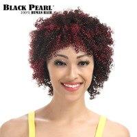 Black Pearl Short Curly Wigs For Black Women Wine Red Women Wigs 100 Human Hair Short