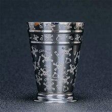 400ml Stainless Steel Engraved Julep Cocktail Mug Creative Metal Mugs