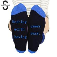 Casual Hip Hop Socks Men /women Letter Printed Cotton Socks Nothing Worth Having Comes Easy 2018 New Casual Crew Socks(China)