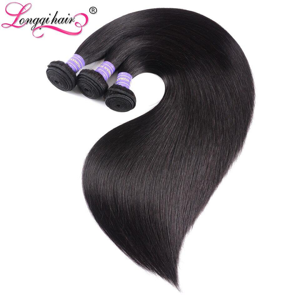 Longqi Hair Brazilian Remy Straight Hair Bundles Weave 3pcs lot 100 Human Hair Extension 8 30