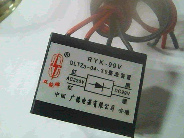 Rectifier Power RYK-99V DLTZ3-04~30