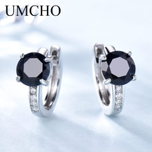 UMCHO Natural Sapphire Earrings For Women 100% Real 925 Sterling Silver Earrings Female Engagement Fine Jewelry fine jewelry real 925 sterling silver s925 100