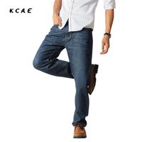 Jeans Man Middle Aged Denim Jeans Casual Middle Waist Loose Long Pants Male Solid Straight Jeans