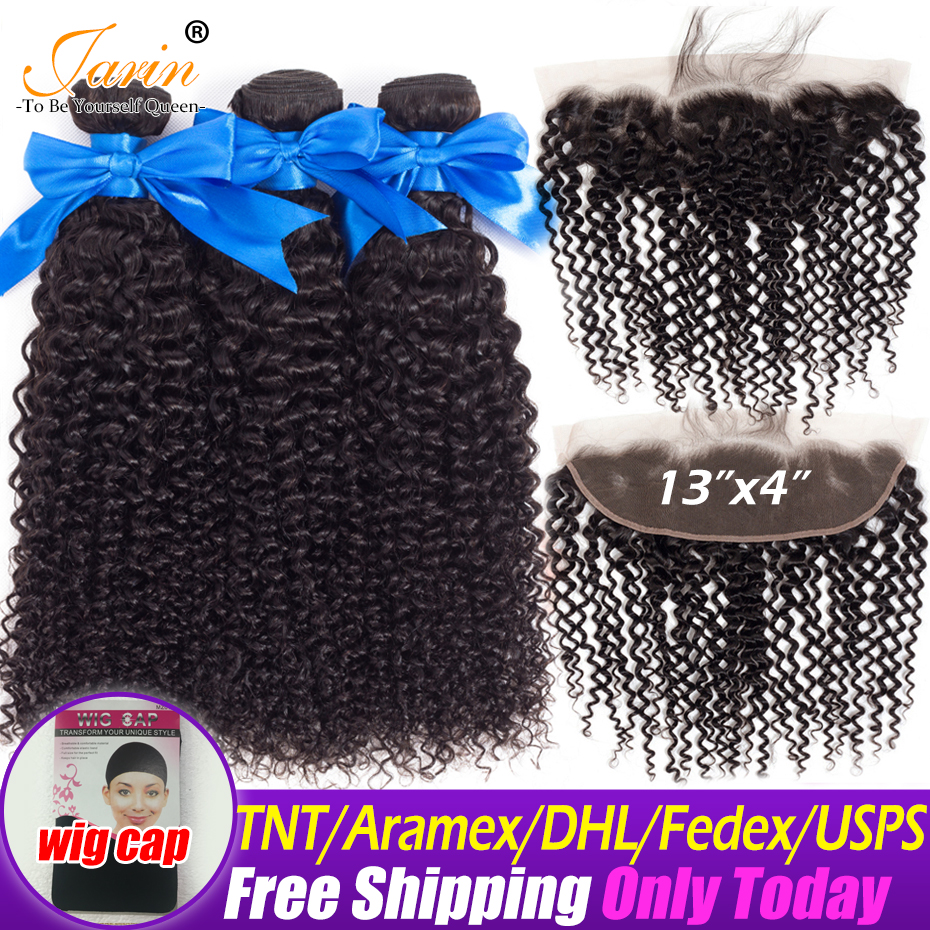 Brazilian Kinky Curly Bundles With Closure Lace Frontal 13x4 Ear To Ear Remy 130 Density 3
