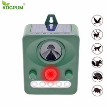 Solar Ultrasonic Animal Repeller LED Flashing Light Pest Control Repellent Drive Cat Bird Bat  Foxes Skunk Racoon Protect Yard