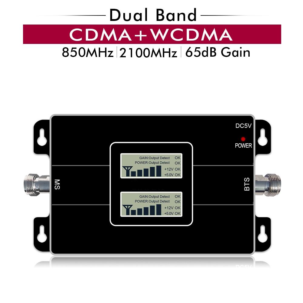65dB Gain 17dBm Dual Band Booster CDMA 850mhz WCDMA 2100 MHz 2G 3G Cellular Mobile CellPhone