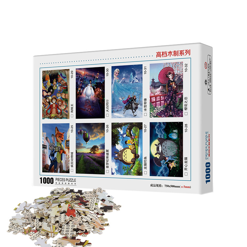 MOMEMO Polar Fantasy 1000 Pieces Wooden Puzzle for Adult Assembling Toy Landscape Jigsaws Puzzle Children 39 s Educational Gift Toy in Puzzles from Toys amp Hobbies