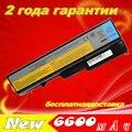 Jigu 9 células bateria do portátil para lenovo ideapad b470 v470 b570 v300 Z470 Z560 Z565 Z570 Z575 V360 V370 Z465 Z475 B475 V470A B570A