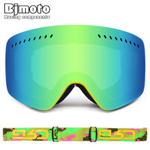 b3597e175c1 BJMOTO Amazing Big Ski Fack Mask Double Lens UV400 Anti-fog Motocross Goggles  Snow Skiing