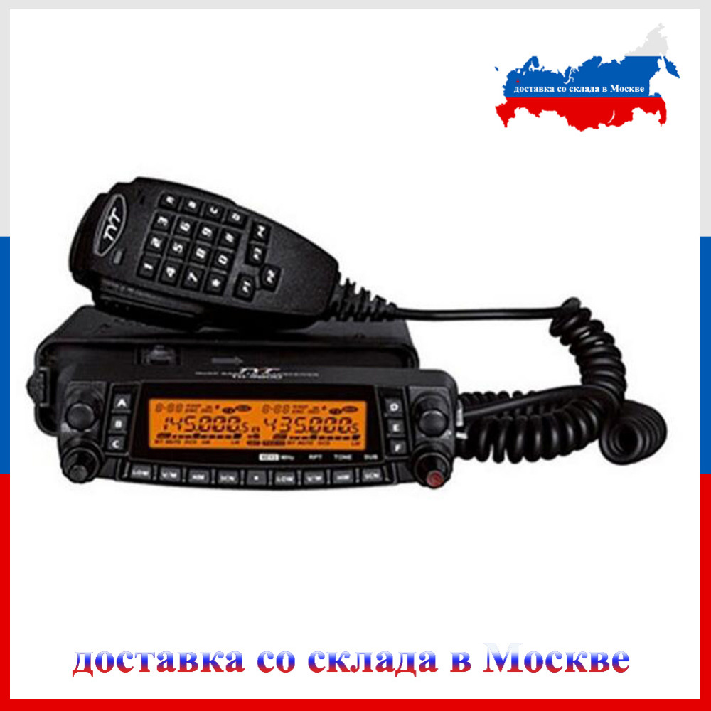 TYT TH9800 TH-9800 Mobil Transceiver Avtomobil Radio Stansiyası 50W 809CH Repeater Scrambler Quad Band V / UHF Car Truck Radio