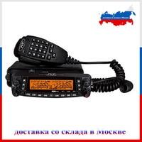 TYT TH9800 TH 9800 Mobile Transceiver Automotive Radio Station 50W 809CH Repeater Scrambler Quad Band V/UHF Car Truck Radio