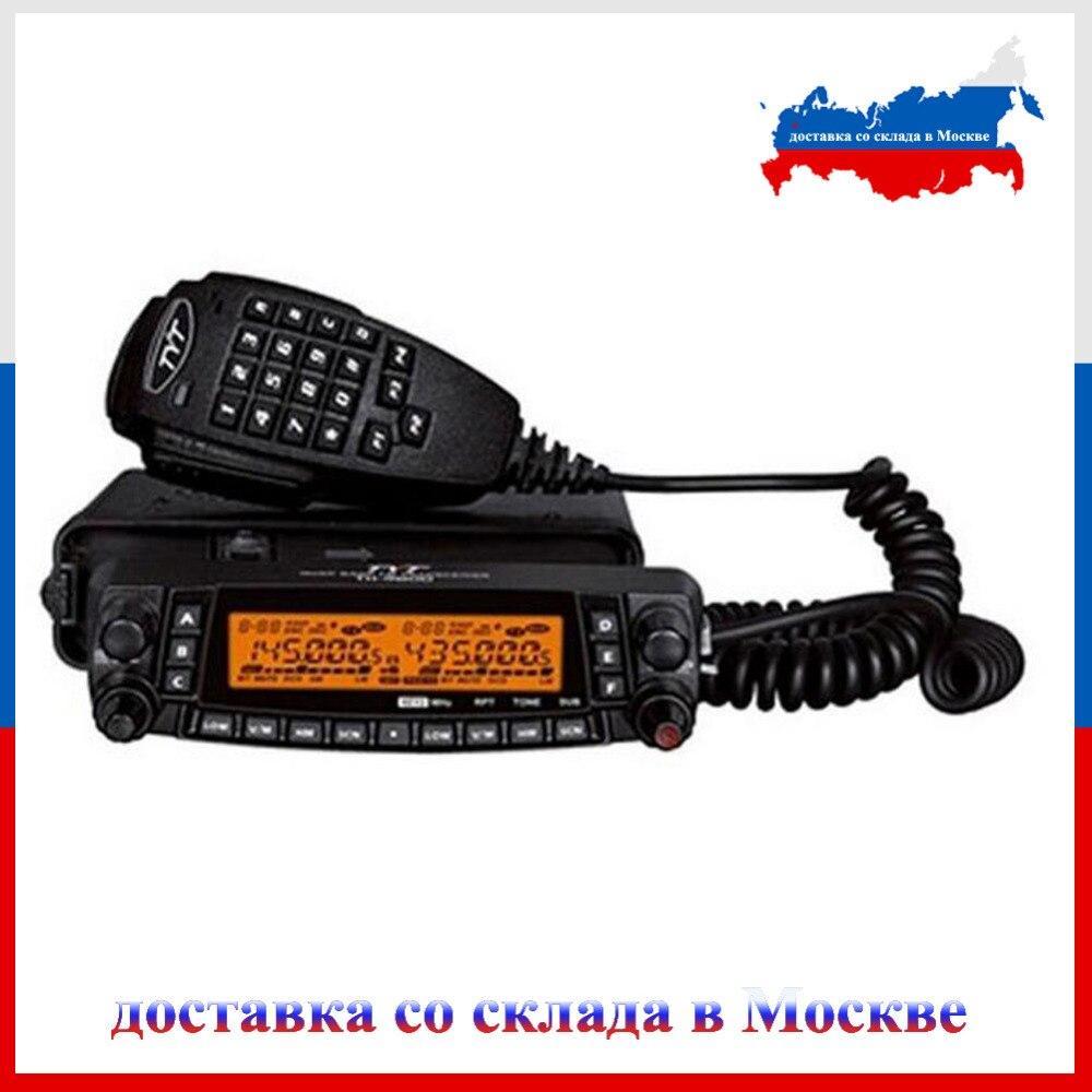 TYT TH9800 TH Ricetrasmettitore Mobile Automotive Radio Stazione 50 W 809CH Ripetitore Scrambler Quad Band V/UHF Auto Camion Radio