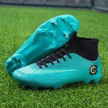 Football Men's Running Shoes