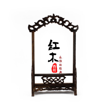 Rosewood rosewood incense in jade  hanging frame wooden jewelry  frame 25 cm high jade decoration