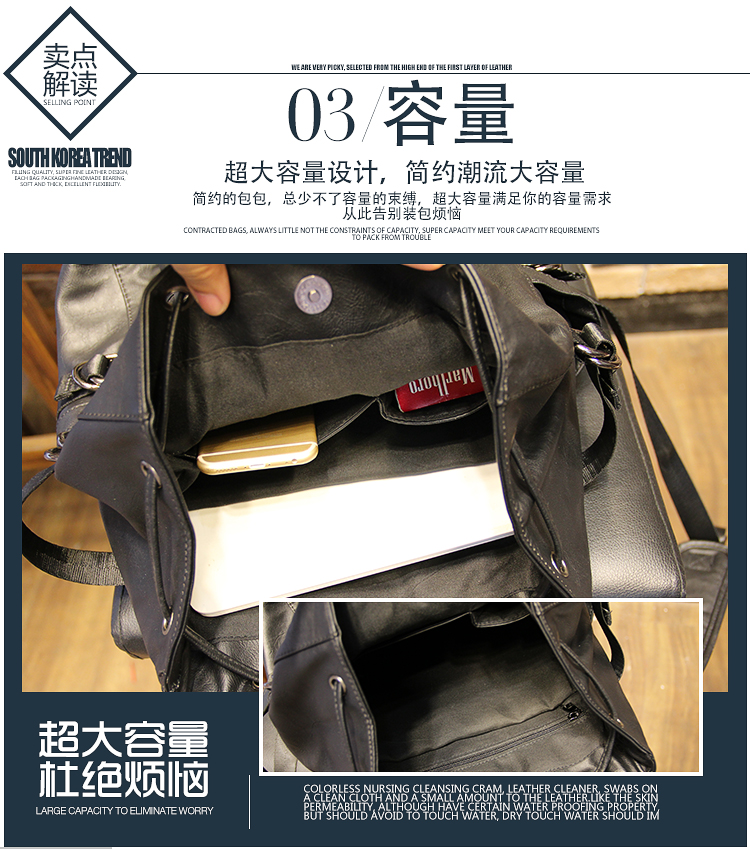 051018 new hot man fashion leather travel backpack student school bag 9