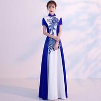 Vintage Chinese Style Cheongsam Wedding Dress Womens Slhort Sleeve Long Gown Qipao Party Evening Dress Retro Clothes Vestido