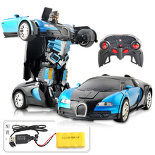 1 12 Bugatti Transformation Car to Robot Remote Control Pawl Control Racing Car Model RC Toys