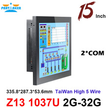 Partaker Elite Z13 15 Inch Taiwan High Temperature 5 Wire Touch Screen Intel Celeron 1037u Touch Screen All In One PC