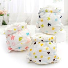 Printed Cotton Gauze Baby Diaper Pants Reusable Newborn Cloth Diapers for Children Washable Diapers Waterproof Diaper Cover
