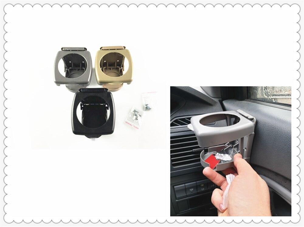 Автомобильные аксессуары чашка для воды многофункциональный держатель напитков