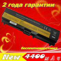 Laptop Battery For Lenovo ThinkPad E40 E50 L412 L421 L512 Edge 14 05787VJ 05787XJ 05787UJ