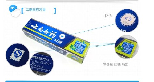 Yunnan Baiyao Antigingivitis Zahnpasta Pflege Echtem 150g Chinesische pflanzliche arzneimittel zutaten zu verhindern mund geschwüre