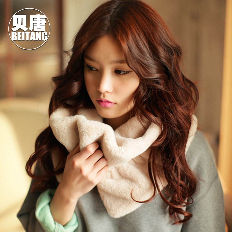 Bei Tang New Korean Hair Color In Autumn And Winter Warm Tide Of