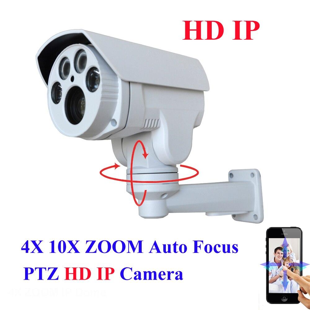 HI3516C SONY IMX222 HD 1080P IP font b Camera b font 4X 10X Motorized Auto Zoom