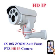 Hi3516c + sony imx222 cámara 4x hd 1080 p ip 10x motorizado automático 2MP Cámara PTZ IP Al Aire Libre IR cut Onvif Zoom Varifocal RTSP