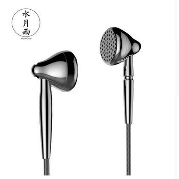 Original Moondrop Liebesleid Sadness Earbuds Flat Head Plug 2.5mm/3.5mm/4.4mm Bass Dynamic Metal Stereo Earphone 1